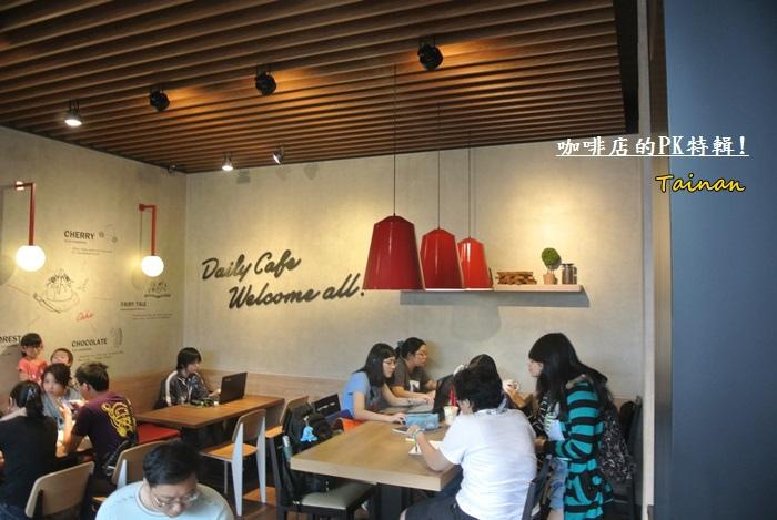 咖啡店PK特輯32.JPG