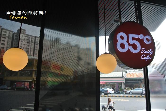 咖啡店PK特輯34.JPG