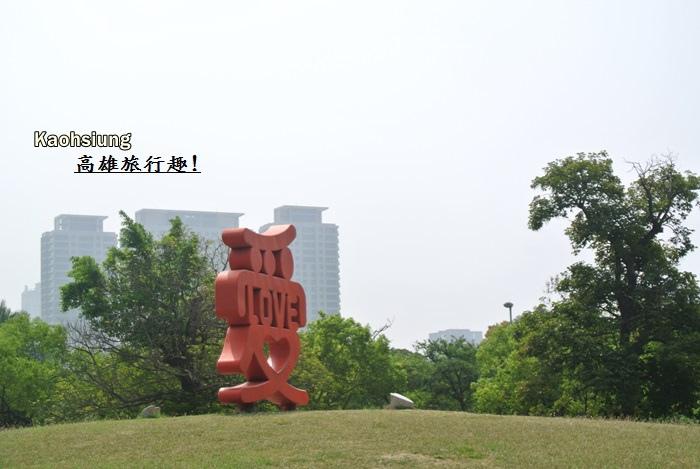 高雄旅行趣5.JPG