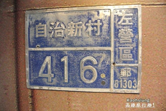 高雄旅行趣26.JPG