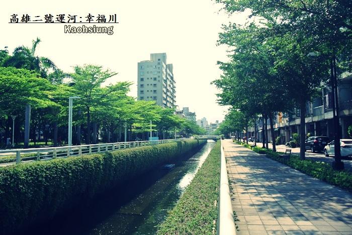 高雄二號運河.JPG