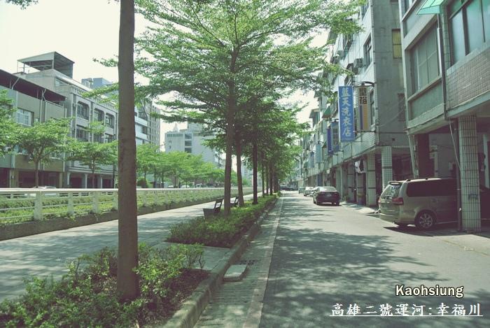 高雄二號運河4.JPG