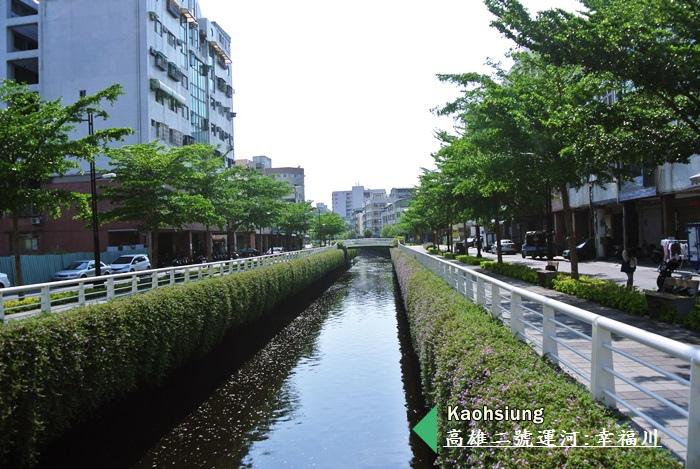 高雄二號運河9.JPG