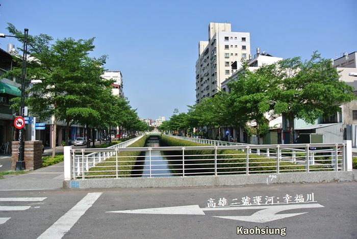 高雄二號運河10.JPG