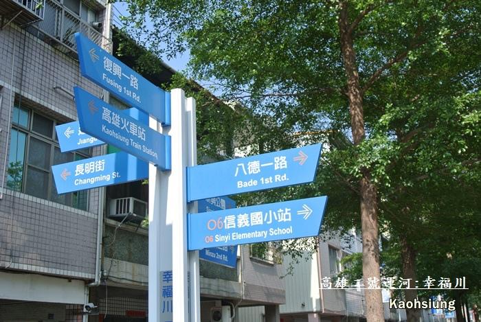 高雄二號運河12.JPG