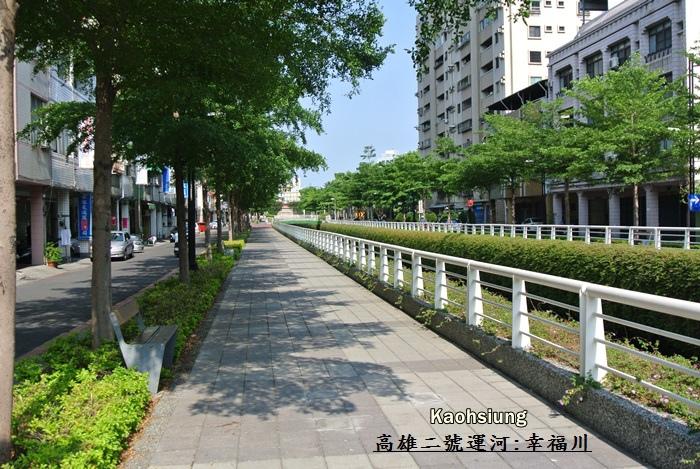 高雄二號運河13.JPG