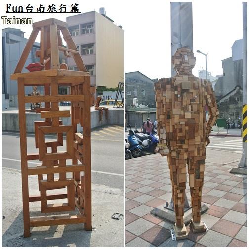 FUN台南旅行趣5.jpg