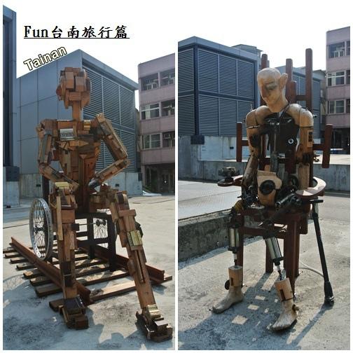 FUN台南旅行趣4.jpg