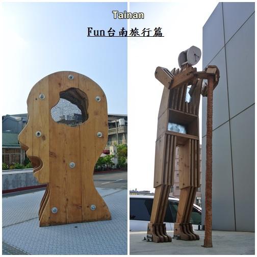 FUN台南旅行趣7.jpg