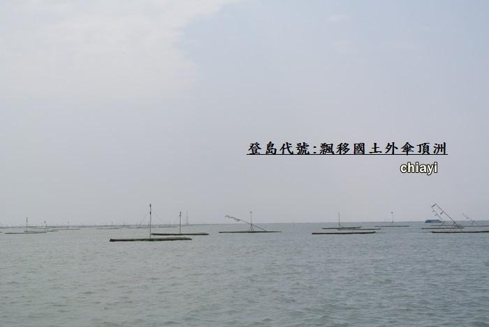 登島代號之飄移國土9.JPG