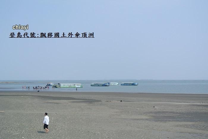 登島代號之飄移國土23.JPG