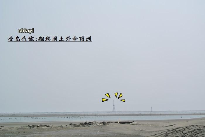 登島代號之飄移國土25.JPG
