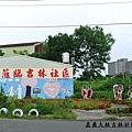 嘉義大林吉林社區.JPG