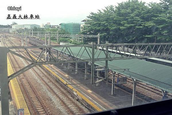 嘉義大林車站.JPG