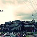 嘉義大林車站2.JPG