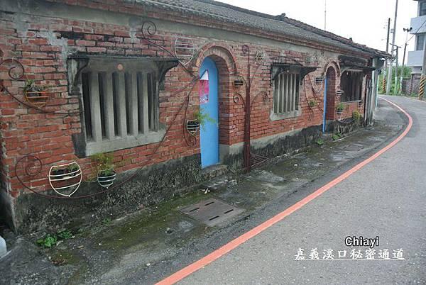 嘉義溪口彩繪社區17.JPG