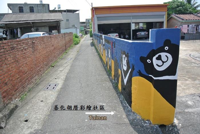 胡厝彩繪社區5.JPG