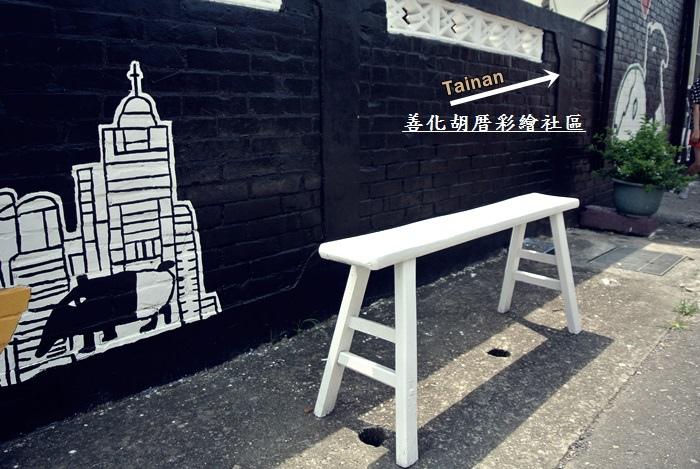 胡厝彩繪社區9.JPG