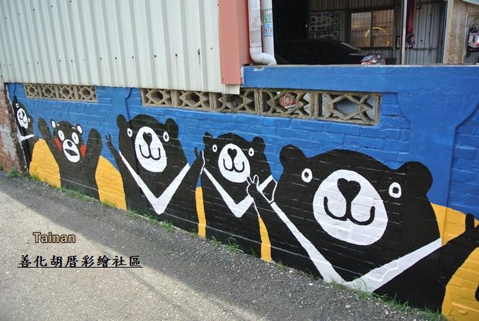 胡厝彩繪社區12.JPG