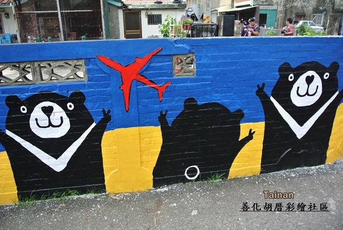 胡厝彩繪社區13.JPG