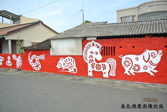 胡厝彩繪社區17.JPG