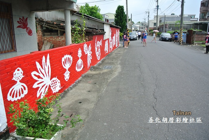 胡厝彩繪社區18.JPG