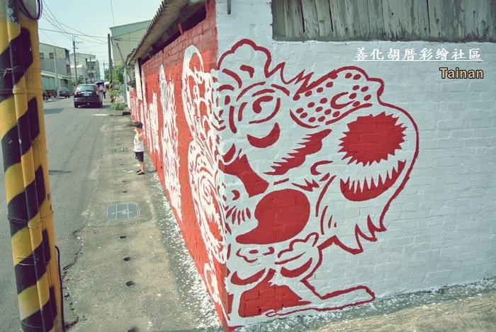 胡厝彩繪社區20.JPG