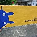 胡厝彩繪社區26.JPG