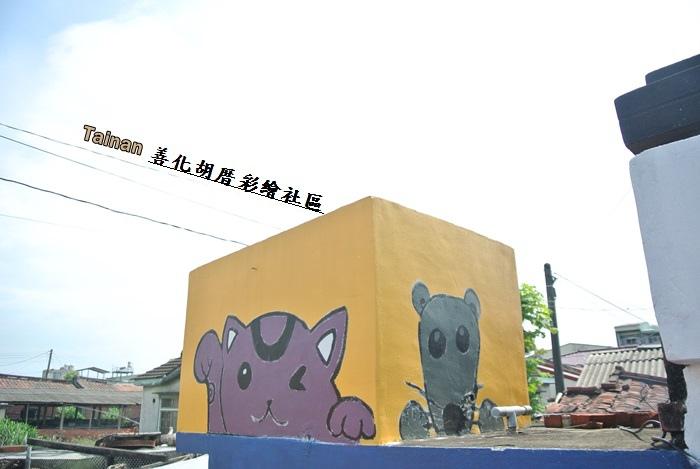 胡厝彩繪社區42.JPG