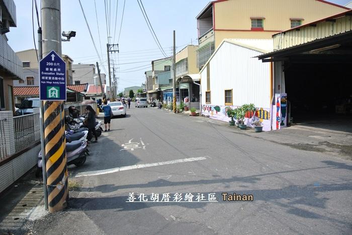 胡厝彩繪社區46.JPG