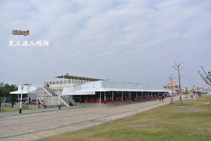 東石漁人碼頭2.JPG