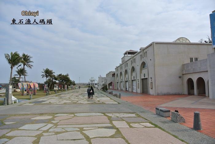 東石漁人碼頭7.JPG