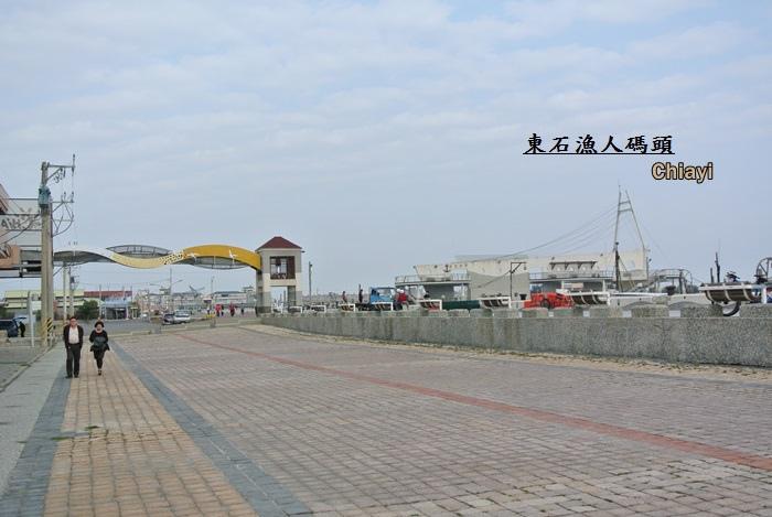 東石漁人碼頭30.JPG