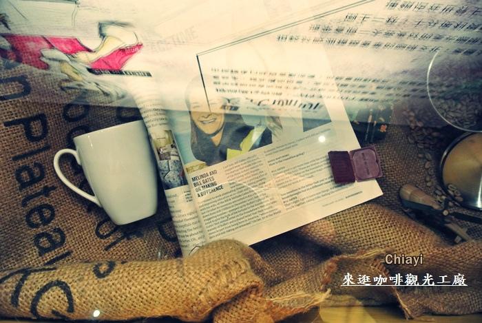 嘉義咖啡觀光工廠6.JPG