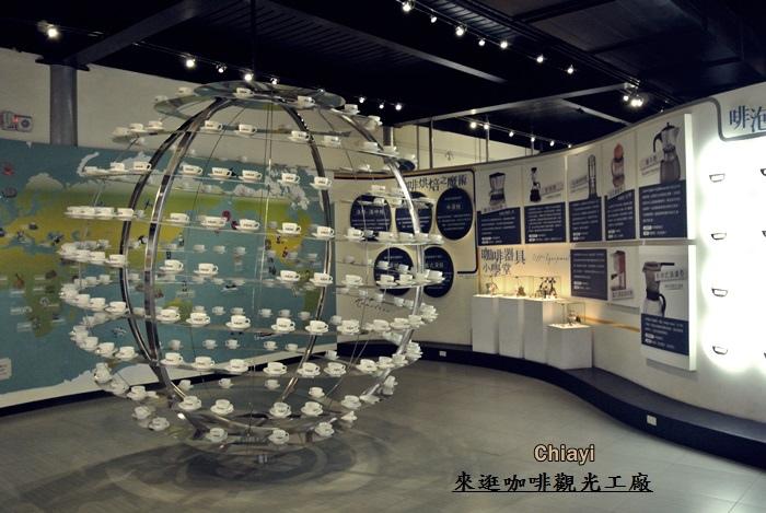 嘉義咖啡觀光工廠10.JPG