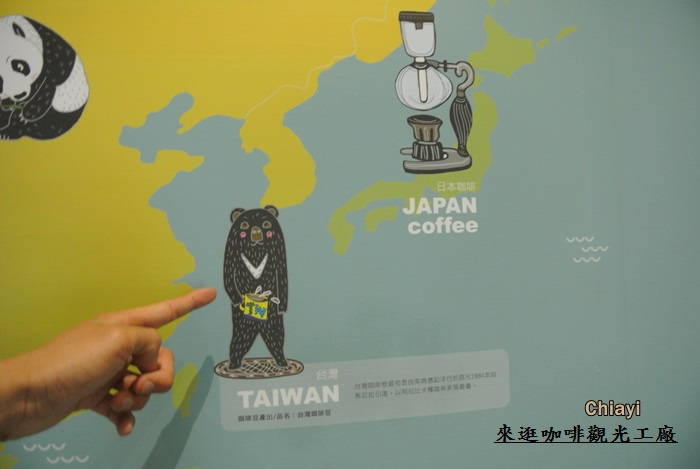 嘉義咖啡觀光工廠13.JPG