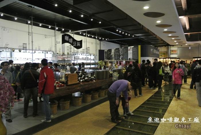 嘉義咖啡觀光工廠20.JPG