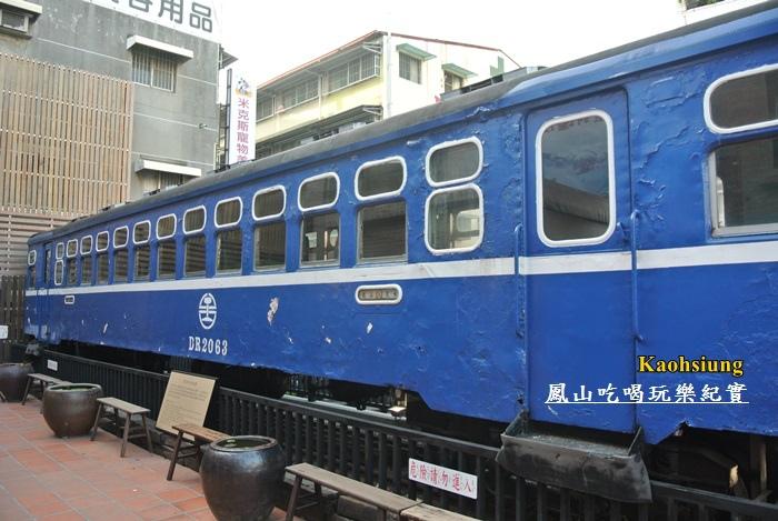 鳳山旅行趣22.JPG