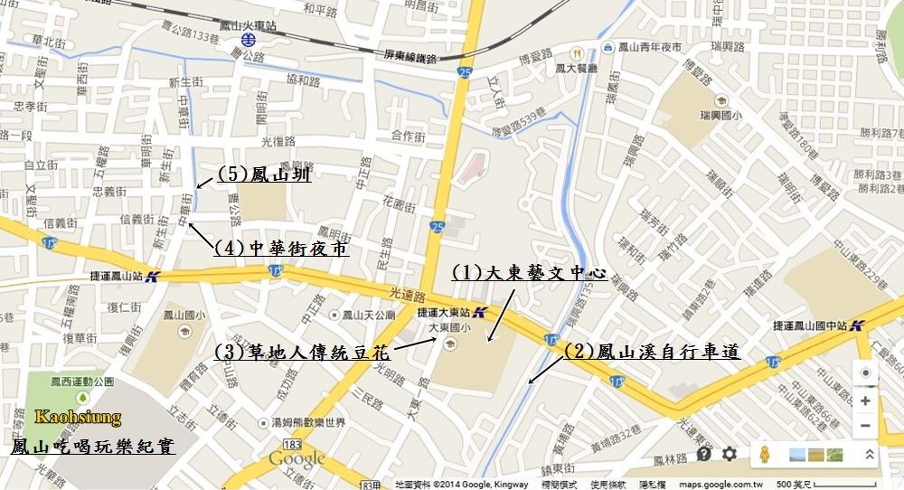 鳳山旅行趣map