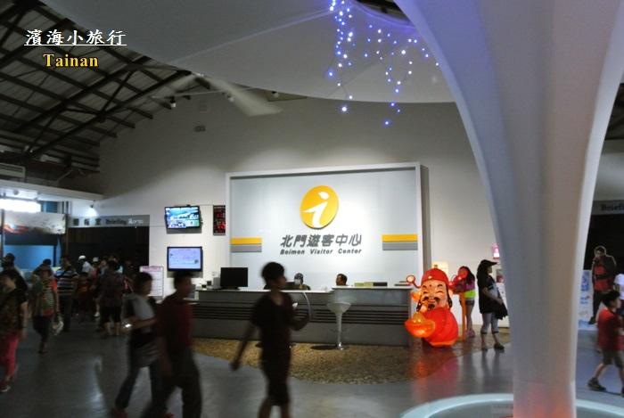 濱海小旅行17.JPG