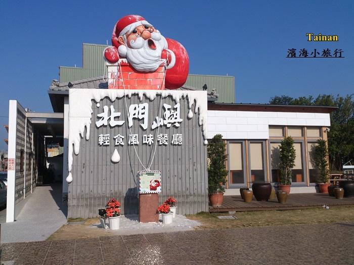 濱海小旅行25.jpg