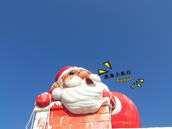 濱海小旅行27.jpg