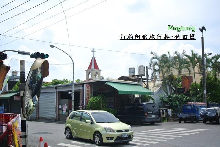 打狗阿猴旅行趣25.JPG