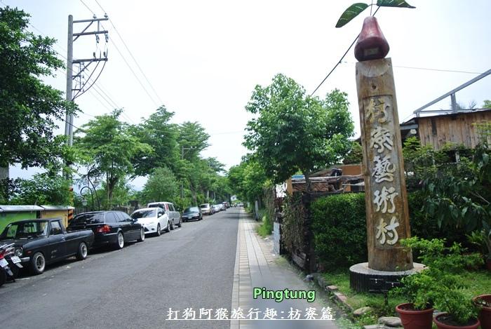 打狗阿猴旅行趣29.JPG