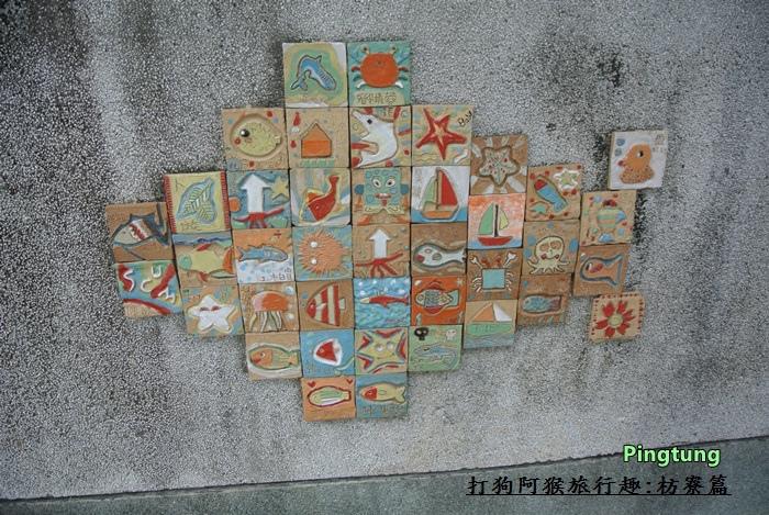 打狗阿猴旅行趣44.JPG