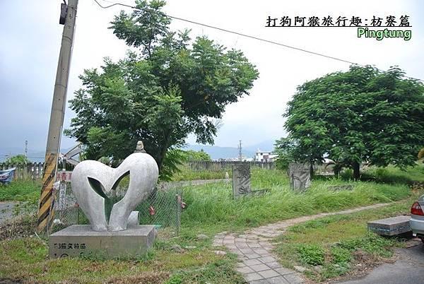 打狗阿猴旅行趣67.JPG