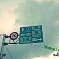 台東旅行趣2.JPG