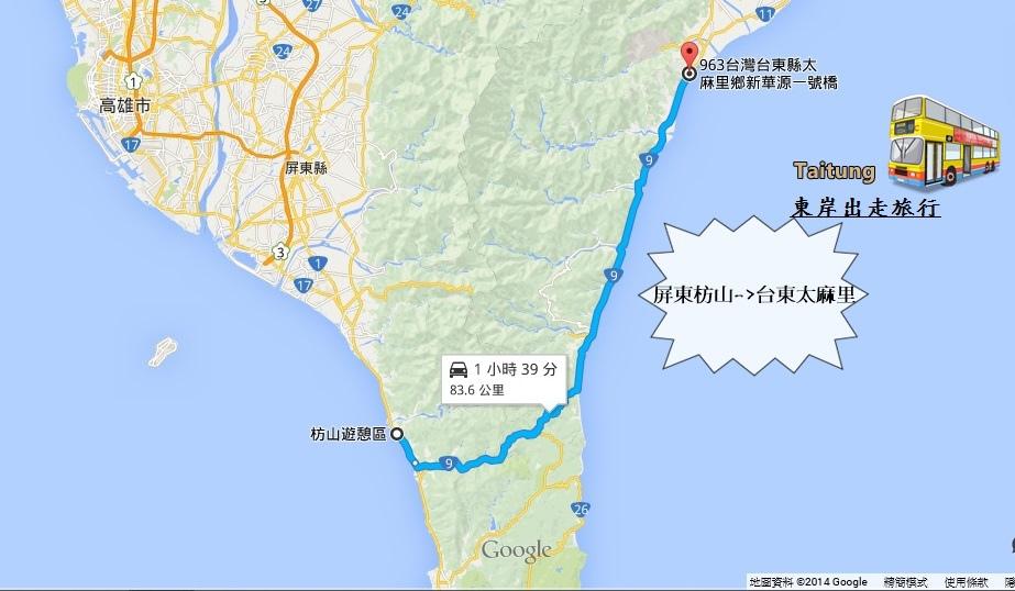 台東旅行趣33.jpg
