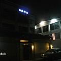 台東旅行趣49