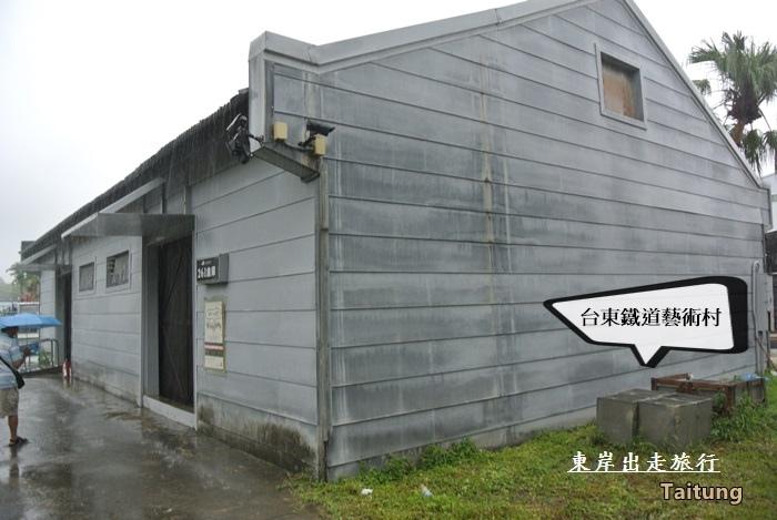 台東旅行趣53